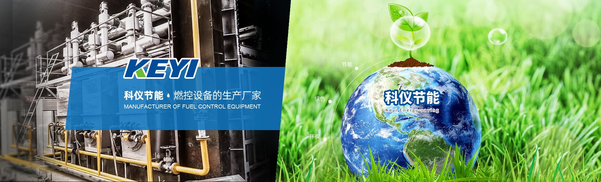 http://www.jienengyaolu.com/data/upload/202002/20200227133326_697.png