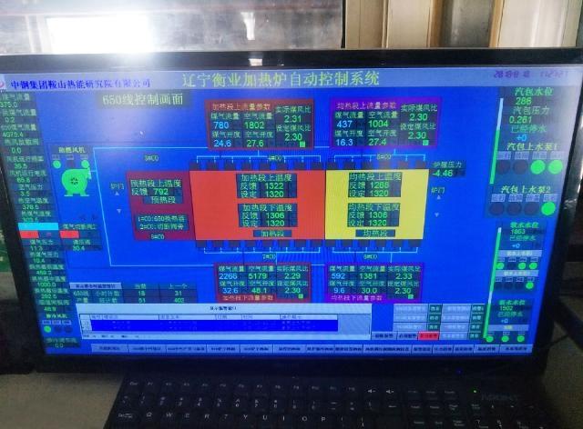 燃气加热炉控制画面