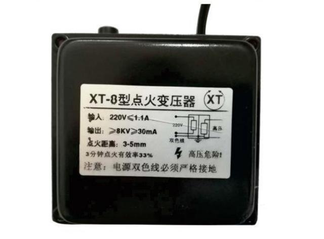JXT系列点火变压器